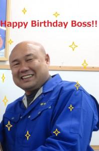 2018社長誕生日
