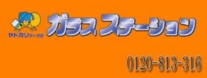 image12-thumb-400xauto-745