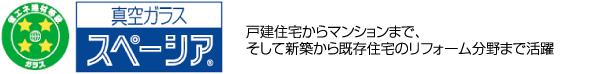 info3_item1title