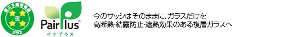 info3_item3title
