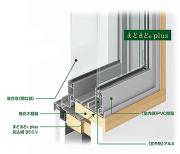 防音、断熱のまどまどで二重窓(内窓)